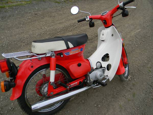 Photo (3) Honda 70 Passports - $1900 (Port Townsend)