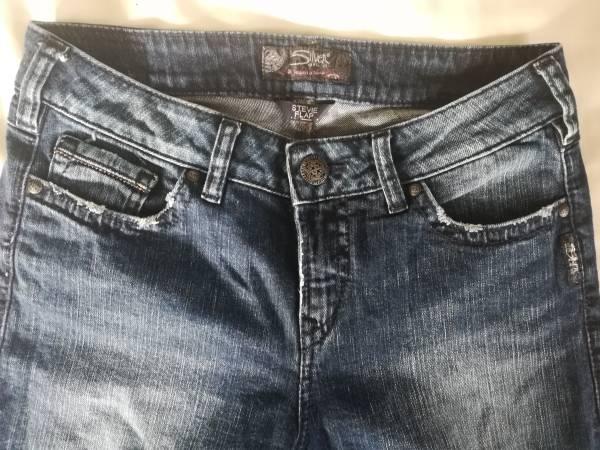 Photo Silver Jeans - Stevie - $20 (Lakeside Pinetop)