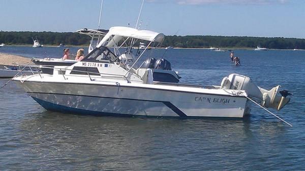 Photo Angler 20 Boat and Trailer - $7,000 (Hull, Ma)