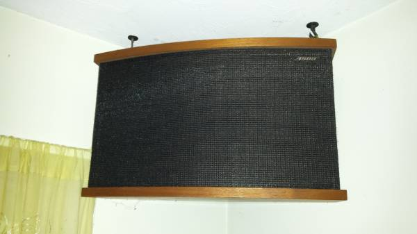 Photo Bose 901 Speakers with Equalizer and Stands - $550 (Fall River)