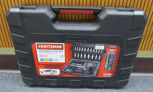 Photo Craftsman 165pc Mechanics Tool Socket Set - $95 (COCOA)