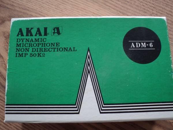 Photo vintage adm 6 microphone new in box - $20 (Pinehurst idaho)
