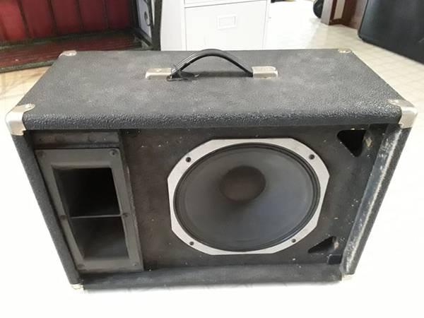Photo Peavey 112H PA Speaker Enclosure 8 ohm Cabinet - New Horn - $50 (Fenton)