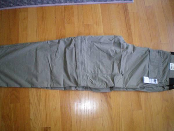Photo OLD NAVY RETRO PANTS NEW ZIP OFF LEGS - $10 (CICERO)