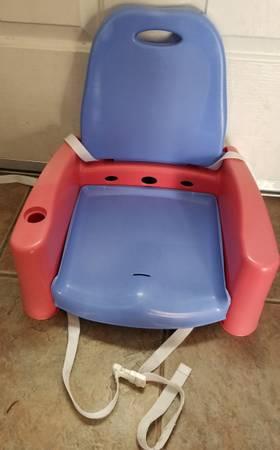 Photo First Years Booster Seat (Cortaro)