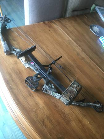 Photo Browning youth bow - $40
