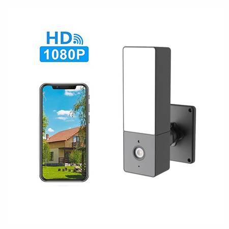 Photo WiFI Security Flood Light Camera HD Wall Light - $72 (waco)