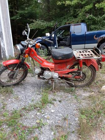 Photo For sale 2 Honda trail 90s - $1,200 (Lowville)