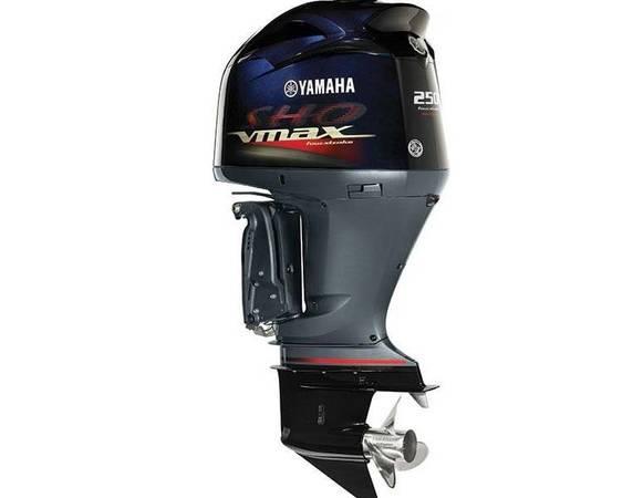 Photo (New) YAMAHA VF250XA Includes a $1000 Installation Credit - $24,455 (Bob Feil Boats and Motors)