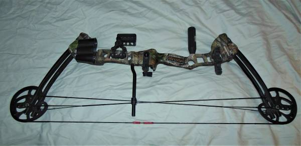 Photo compound bow youth - $150 (great barrington)