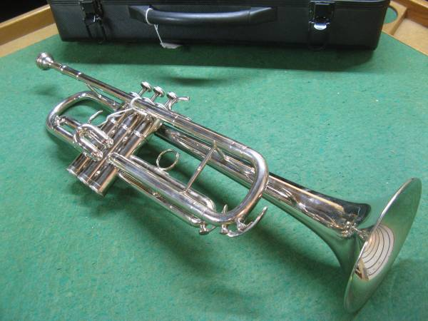 Photo Student Trumpet in Nickle Silver Bestler - Ready to Play - $150 (Rifle)