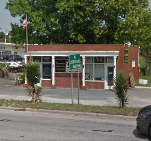 Photo Small Commercial Professional Office Space Available (Hstead)